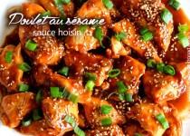 Poulet au sésame sauce hoisin