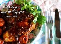 Côtes de porc, noir de Bigorre sauce hoisin