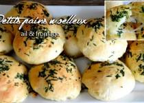 Petits pains moelleux à l'ail et au fromage